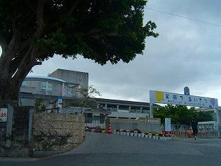 那覇市立 識名小学校の画像