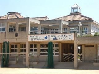 那覇市立 城西小学校の画像
