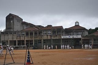 那覇市立 城西小学校の画像3