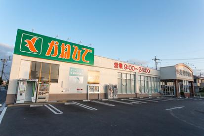 タウンプラザかねひで あけぼの店の画像2