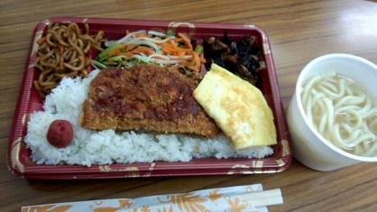 ゴンちゃん弁当の画像3