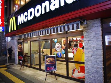 マクドナルド イオンタウン安謝店の画像2