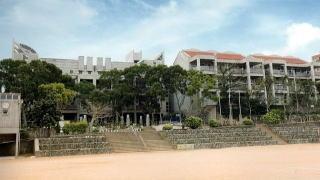 那覇市立 小禄南小学校の画像