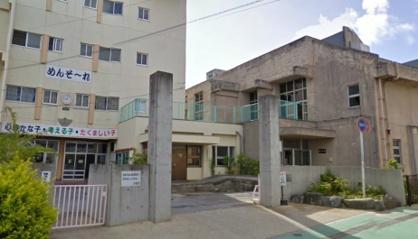那覇市立 小禄小学校の画像1