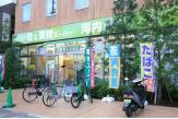 業務スーパー上野公園店