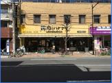 肉のハナマサ新御徒町店
