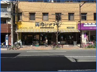 肉のハナマサ新御徒町店の画像1