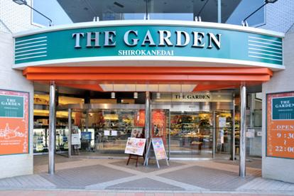 ザ・ガーデン自由が丘 上野店の画像1