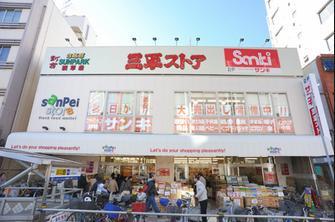 三平ストア浅草店の画像1