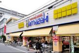 スーパーマーケットヤマザキ三筋店