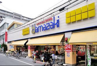 スーパーマーケットヤマザキ三筋店の画像1