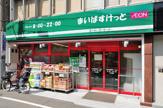 まいばすけっと日本堤1丁目店