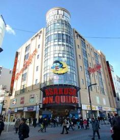 ドン・キホーテ浅草店の画像1