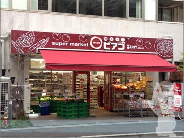 miniピアゴ上野1丁目店の画像1