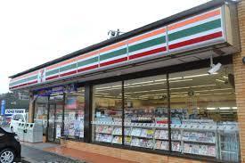 セブンイレブン上野2丁目中央通り店の画像1