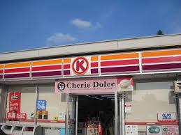 サークルK上野広小路店の画像1