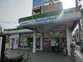 ファミリーマート南林間駅前店