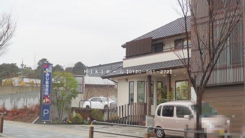 動物病院もみじ小野原の画像