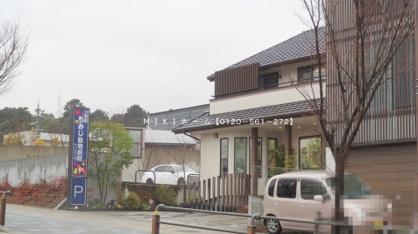 動物病院もみじ小野原の画像1