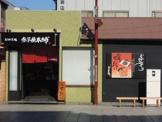 寺子屋川崎大師店