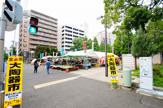横浜大通り公園