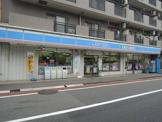 ローソン「新蒲田一丁目店」