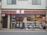 セブンイレブン「六郷土手駅前店」