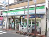 ファミリーマート「石田屋蒲田店」