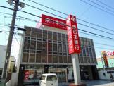 東日本銀行[川崎支店」