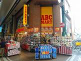 ABCマート川崎銀柳街店