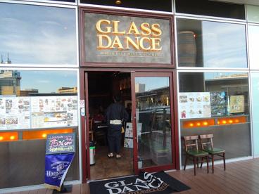 WORLD BEER GLASS DANCE 川崎の画像1