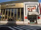 サントロペ京急川崎店