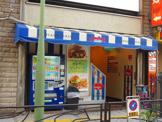 ジョナサン 京急川崎店