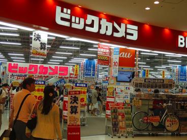 ビッグカメラ 川崎ラゾーナ店の画像1