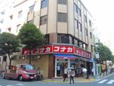 紳士服のコナカ京急川崎駅前店