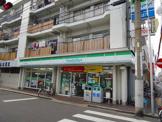 ファミリーマート「小田本通り店」