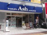 Ash 桜木町店