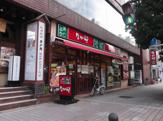 なか卯・横浜桜木町店