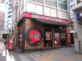 一蘭 横浜桜木町店