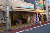 京浜急行「糀谷駅」
