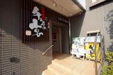 千年の宴「大鳥居東口駅前店」
