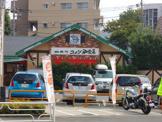 コメダ珈琲店「川崎武蔵中原店」