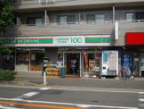 ストア100「武蔵中原店」