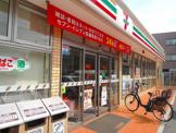 セブンイレブン「川崎下小田中1丁目店」