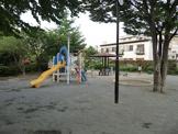 馬場第一公園