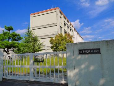奈良市立神功小学校の画像4