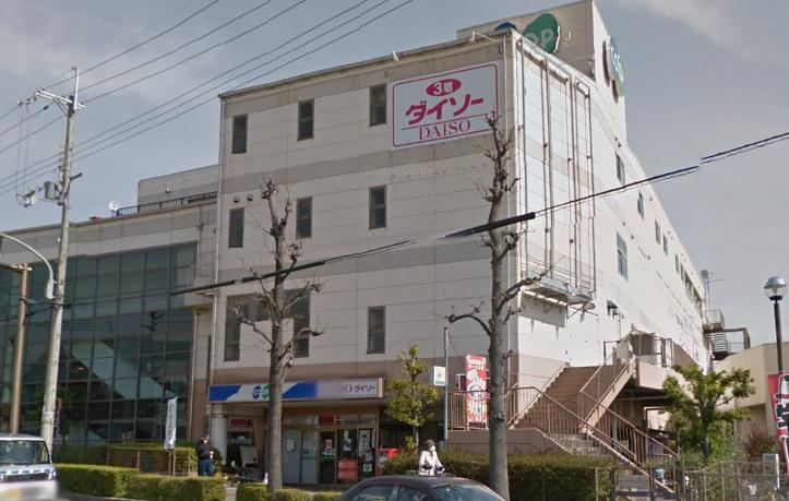 コープこうべ箕面中央(新箕面駅まで平坦地を約2キロ)の画像