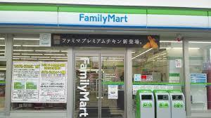 ファミリーマート上野六丁目店の画像1