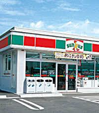 サンクス上野入谷口店の画像1