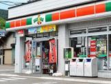 サンクス入谷店